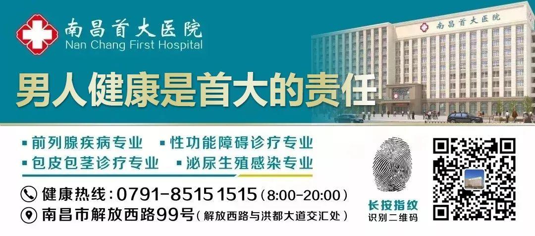 4月4日-6日南昌首大医院正常接诊(图7)